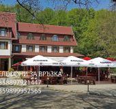 Hotel Shumensko plato