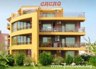 Семеен хотел Какао