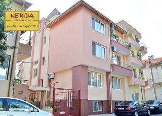 Квартира Нерида