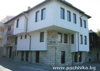 Къща за гости Стария град