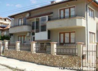 Къща Панайотови