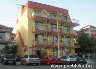 Семеен хотел Катрин