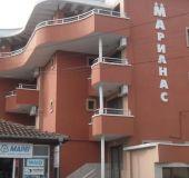 Hotel Marianas