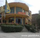Hotel Motel Elegance
