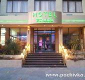 Hotel Trakiya