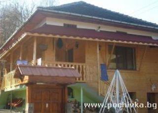 Къща Насо Трепача