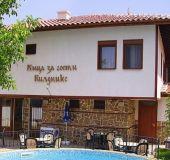 House Bildnix