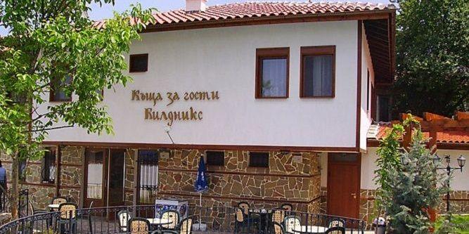 Къща за гости Билдникс