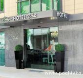 Hotel Boutique hotel Behi