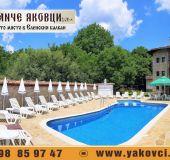 Family hotel Hanche Yakovtsi