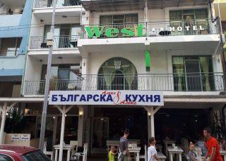 Семеен хотел Уест