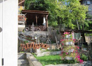 Къща Аспарух