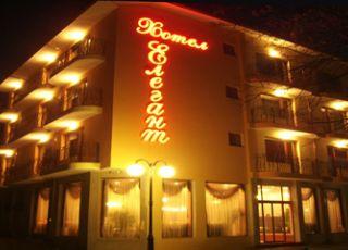 Хотел Елегант
