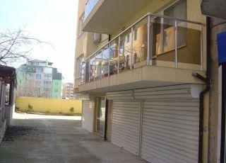 Апартамент Фроса