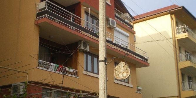 Семеен хотел Старият орех