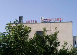 Хотел Сторгозия