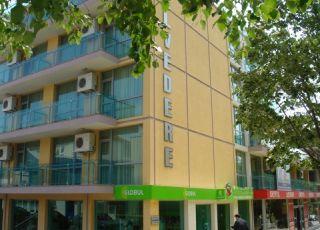 Апартамент Белведере