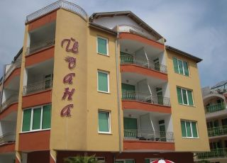 Семеен хотел Йоана