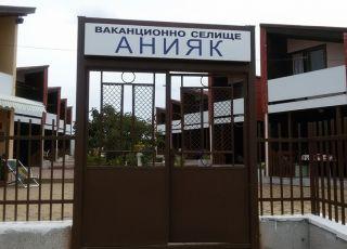 Бунгало Анияк