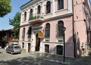 Къща Пловдив Гестхаус