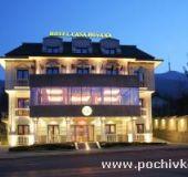 Hotel Casa Boyana Boutique