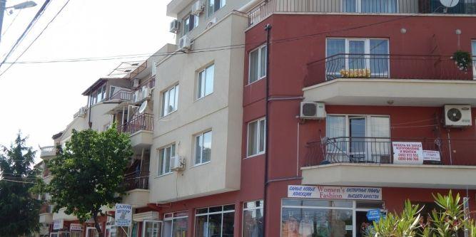 Апартамент Дриймс