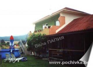 Семеен хотел Папия