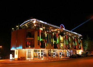 СПА Хотелски комплекс Амбарица