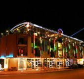 Hotel Ambaritsa SPA Hotel Complex