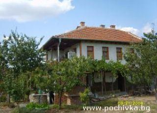 Сотировата къща