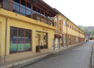 Семеен хотел Витоша