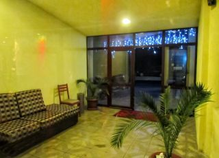 Хотел Фуего