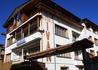 Семеен хотел Айвън