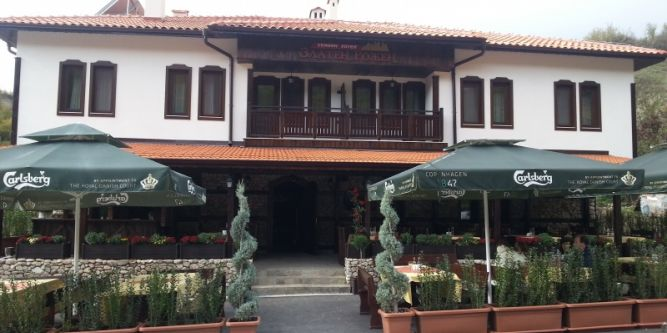 Хотел Златен Рожен