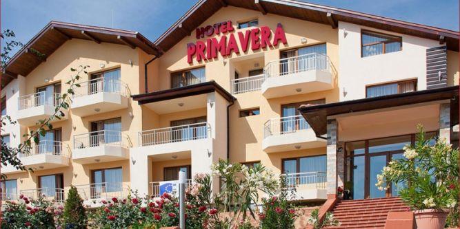 Хотел Примавера