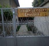 House Emiliya