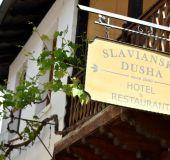 Hotel Slavyanska dusha
