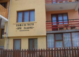 Къща При Славчо