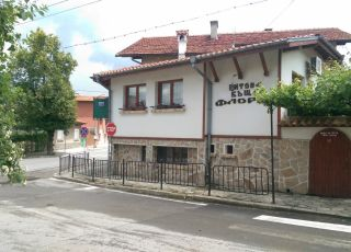 Къща Флора