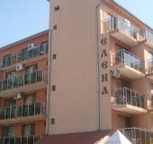 Family hotel Elena Guest House