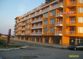 Апартамент Руми