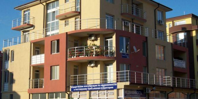 Апартамент Поморие