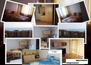 Апартамент Фрегата