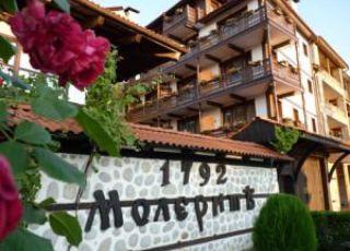 Хотел Комплекс Молерите