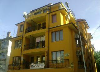 Апартамент Каравелов