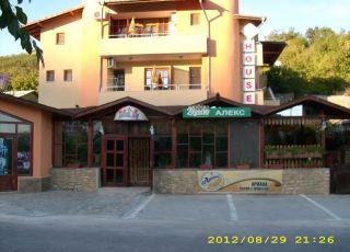 Семеен хотел хотел ресторант Алек