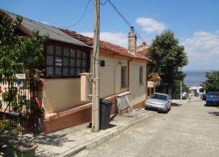 Къща Радина