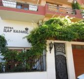 Family hotel Tsar Kaloyan