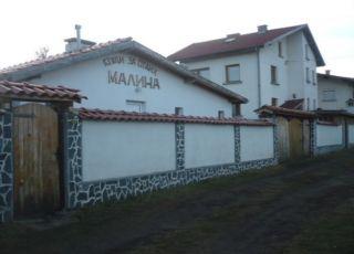 Къща Малина