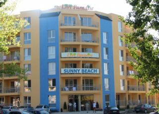 Апартамент Ливи Парадайс